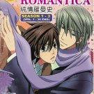 DVD ANIME Junjou Romantica Pure Romance Season 1-3 Vol.1-36End English Sub