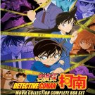 DVD Detective Conan 21 Movies + Lupin The 3rd Movies Special Anime English Sub