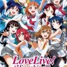 DVD ANIME Love Live Sunshine Season 2 School Idol Project Region All English Dub