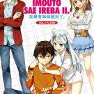 DVD Imouto Sae Ireba II Vol.1-12 End Japanese Anime English Dub region All
