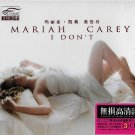 MARIAH CAREY I Don't The Best of Greatest Hits 3CD Deluxe Edition Hi-Fi Sound