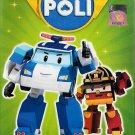 Robocar Poli Korean Animated Children Cartoon TV Series Vol.17-24End DVD English