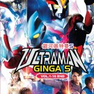 DVD Ultraman Ginga S 16 Episode Tokusatsu Sentai Godzilla Region All English Sub