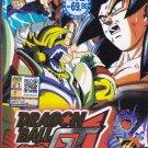 DVD ANIME Dragon Ball GT Vol.1-64End Complete TV Series Box Set English Dubbed