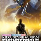DVD ANIME Kidou Senshi Gundam Thunderbolt Bandit Flower Region All English Dub