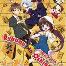 DVD Ryuuou No Oshigoto ! Ep.1-12 End Japanese Anime Region All