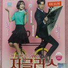 DVD Jugglers 神级秘书  Korean TV Drama Series English Sub