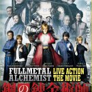 DVD Fullmetal Alchemist Live Action The Movie Eng Dub Japanese Anime Region All