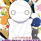 DVD Miira No Kaikata Vol.1-12 End 小木乃伊到我家 Japanese Anime Region All