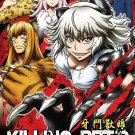 DVD Killing Bites Vol.1-12 End 牙斗兽娘 Japanese Anime Region All