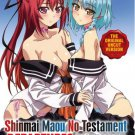 DVD Shinmai Maou No Testament Departures The Movie (Uncut) Japanese Anime Region All