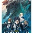 DVD Godzilla Kaijuu Wakusei The Movie Eng Dub Japanese Anime Region All