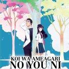 DVD Koi Wa Ameagari no You ni Vol.1-12 End 爱在雨过天晴时 Japanese Anime Region All Eng Sub