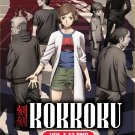 DVD Kokkoku Vol.1-12 End 刻刻 Japanese Anime Region All Eng Sub