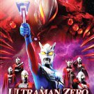 DVD Ultraman Zero The Movie The Revenge Of Belial Japanese Anime Region All Eng Sub