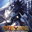 DVD Ultraman The Next The Movie Japanese Anime Region All Eng Sub