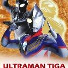 DVD Ultraman Tiga The Final Odyssey The Movie Japanese Anime Region All Eng Sub