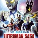 DVD Ultraman Saga The Movie Japanese Anime Region All Eng Sub