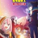 DVD Yuru Camp Vol.1-12 End Japanese Anime Region All Eng Sub
