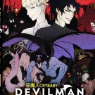 DVD Devilman Crybaby Vol.1-10 End 恶魔人 Eng Dub Japanese Anime Region All Uncut version