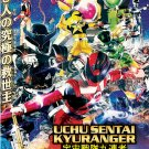 DVD Uchu Sentai Kyuranger Vol.1-48 End Japanese Anime Region All Eng Sub