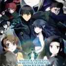 DVD Mahouka Koukou No Rettousei-in Movie Hoshi Wo Yobu Shoujo Japanese Anime Region All Eng Sub