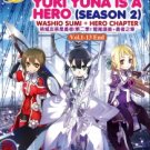 DVD Yuki Yuna Is A Hero Sea 2 Vol.1-13 End Japanese Anime Region All Eng Sub