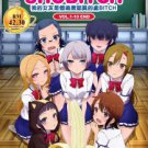 DVD My Girlfriend Is Shobitch Vol.1-10 End Japanese Anime Region All Eng Sub