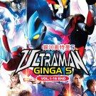 DVD Ultraman Ginga S Vol.1-16 End Japanese Anime Region All Eng Sub