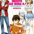 DVD Imouto Sae IrebaIi II Vol.1-12 End Japanese Anime Region All Eng Sub