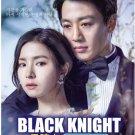 Black Knight Korean TV Drama Series DVD Region All English Sub