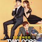Two Cops 我的鬼神搭檔  Korean TV Drama Series DVD Region All English Sub