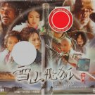Chinese Drama Fox Volant Of The Snowy Mountain 雪山飞狐 DVD Region All Eng Sub