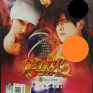 Taiwan Drama Hot Shot 篮球火 言承旭 羅志祥 吳尊 DVD Region All English Sub