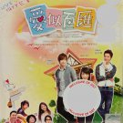 Taiwan Drama Love Buffet 爱似百匯 辰亦儒 炎亚纶 喻虹渊 DVD Region All