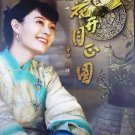 CHINESE DRAMA DVD Nothing Gold Can Stay 那年花开月正圆 Region All Eng Sub