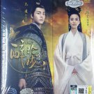 Lost Love in Times 醉玲珑 China Drama DVD English Sub Region All