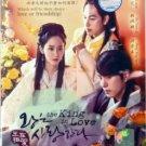 The King In Love 王在相愛 Korean TV Drama Series DVD Region All English Sub
