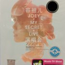 Joey Yung My Secret Live Concert 容祖儿 现场演唱会 Karaoke 2DVD Region All