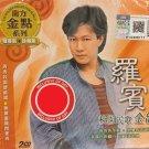 Luo Bin Xiao Yuan Min Ge Jin Yun Golden Collection 罗宾 校园民歌金韵 南方金点系列 2CD