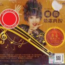 Ying Hua Ying Ge Zai Xian The Golden Collection Series 樱花 莺歌再现 黄金经典系列 2CD