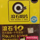 Rolling Stone 10 One Hundred Golden Songs 10 Years Friends 滚石10 十年朋友 2DVD Region All