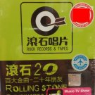 Rolling Stone 20 One Hundred Golden Songs 10 Years Friends 滚石20 十年朋友 2DVD Region All