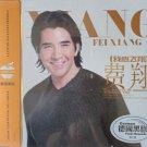 Fei Xiang Wo Xin Fei Xiang 费翔 我心飞翔 3CD