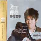 Gary Cao Ge Qualified Love Song 曹格 合格情歌 3CD