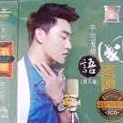 Chinese Oldies Songs Male Collection 囯语老歌 男人篇 3CD