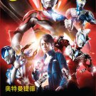 DVD Ultraman Geed Vol.1-25 + Special Japanese Anime Region All Eng Sub