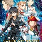 DVD Sword Art Online Sea 1+2 + Moive + 2OVA Japanese Anime Region All Eng Dub