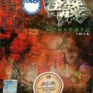 Guai Tan Yu Men Dao Bu Si Yi Shou Ji 怪谈 狱门道不思议手记 全辑九集 DVD