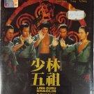 Shaw Movie 5 Shaolin Masters 邵氏电影 少林五祖 姜大卫 狄龙 傅声 VCD